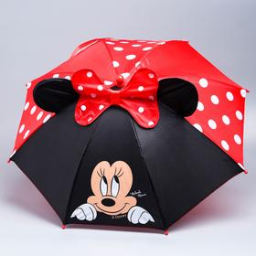 Зонт детский с ушами «Красотка», Минни Маус Ø 52 см