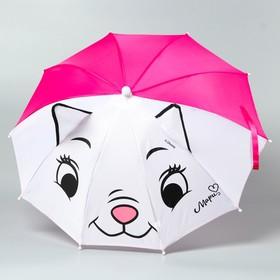 Зонт детский с ушами «Красавица Мари» Ø 52 см Ош