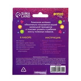 Алмазная вышивка наклейка для детей «Зайка» Ош