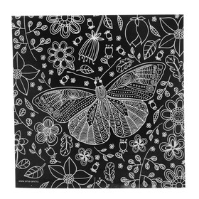 Гравюра «Бабочка», металлический эффект «серебро», 18,5 х 18,5 см