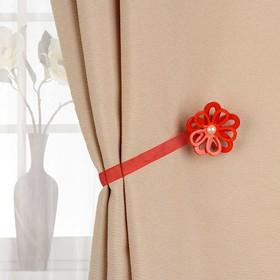 Подхват для штор «Гербера ажурная», d = 5 см, цвет красный Ош