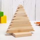 Пирамидка «Ёлочка», деревянная, материал: берёза