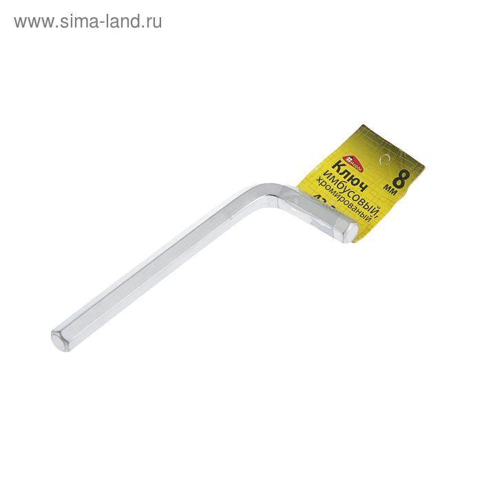 Ключ имбусовый Hobbi, хромированый, 8 мм
