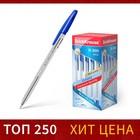 Ручка шариковая Erich Krause R-301 Classic Stick, узел 1.0 мм, чернила синие, длина линии письма 2000 метров, штрихкод на ручке
