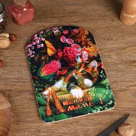 """Доска разделочная большая """"Любимой маме"""" цветы"""", 19,5×27,5 см"""
