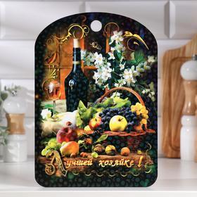 Доска разделочная большая «Лучшей хозяйке вино», 19,5×27,5 см
