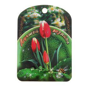 """Доска разделочная большая """"Лучшей хозяйке"""" тюльпан"""", 19,5×27,5 см"""