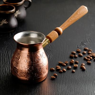 Кофеварка медная «Утро Востока», 350 мл, съёмная ручка - Фото 1