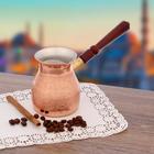 Кофеварка медная «Утро Востока», 350 мл, съёмная ручка - Фото 6