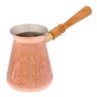 Кофеварка медная TimA «Арабика», 300 мл, съёмная ручка - Фото 2