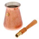 Кофеварка медная TimA «Арабика», 300 мл, съёмная ручка - Фото 3