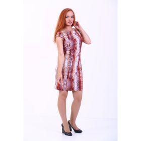 Платье женское, размер 40, цвет принт