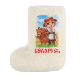 Магнит-валенок ручной работы «Беларусь» Ош