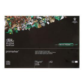 Альбом для маркеров А3, 297 х 420 мм, 50 листов на склейке WinsorNewton, 75 г/м²