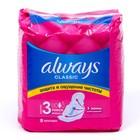 Прокладки Always Classic Maxi Dry, размер 2, 8 шт.