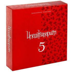 Настольная игра «Юбилейный Имаджинариум. 5 лет»
