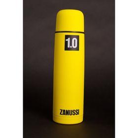 Термос желтый 1,0 л