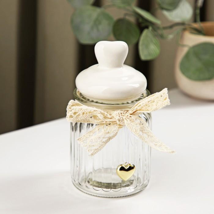 Банка для сыпучих продуктов «Сердечко», 300 мл, цвет белый