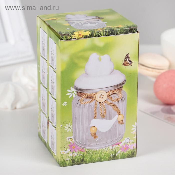 Банка для сыпучих продуктов «Сердечко», 300 мл