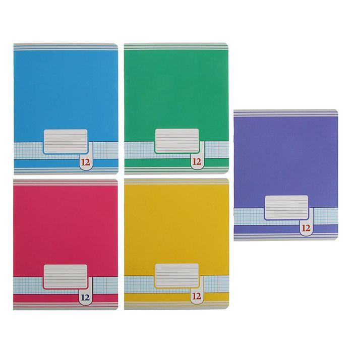 Тетрадь 12 листов в клетку «Цветные фоны», картонная обложка, МИКС