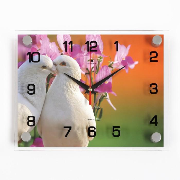 Часы настенные, серия Животный мир, Белые голуби, 20х26 см, микс