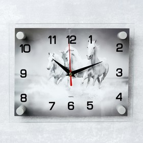 """Часы настенные, серия: Животный мир, """"Тройка лошадей"""", 20х26 см"""