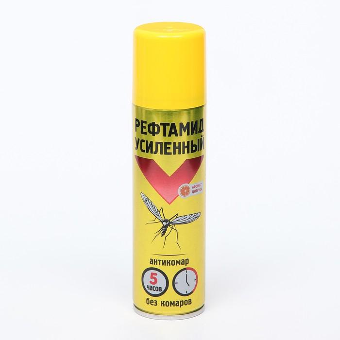 """Аэрозоль репеллентный от комаров """"Рефтамид"""" Антикомар Усиленный, с ароматом цитруса, 150 мл"""