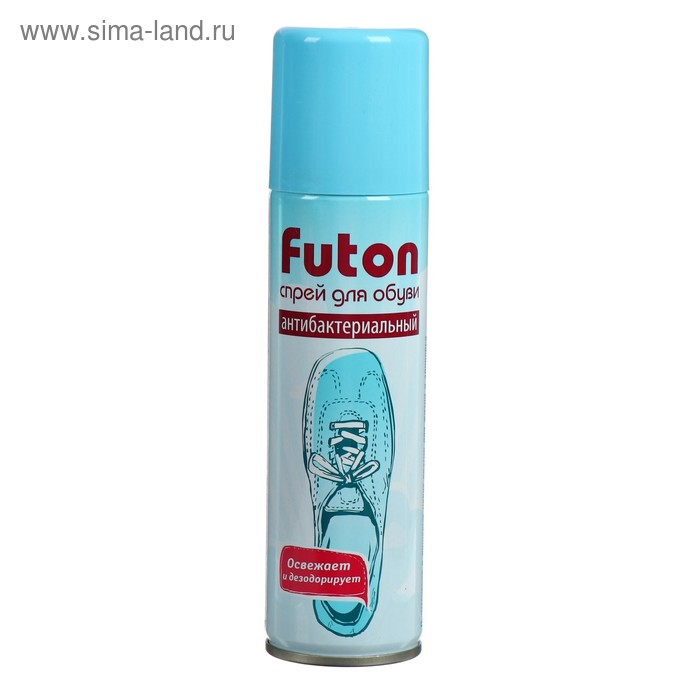Дезодорант для обуви Футон с антимикробной защитой, 153 мл
