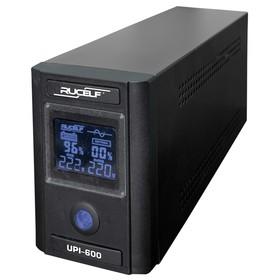 Источник бесперебойного питания RUCELF UPI-600-12-EL, 600 ВА, 480 Вт, line-interactive Ош