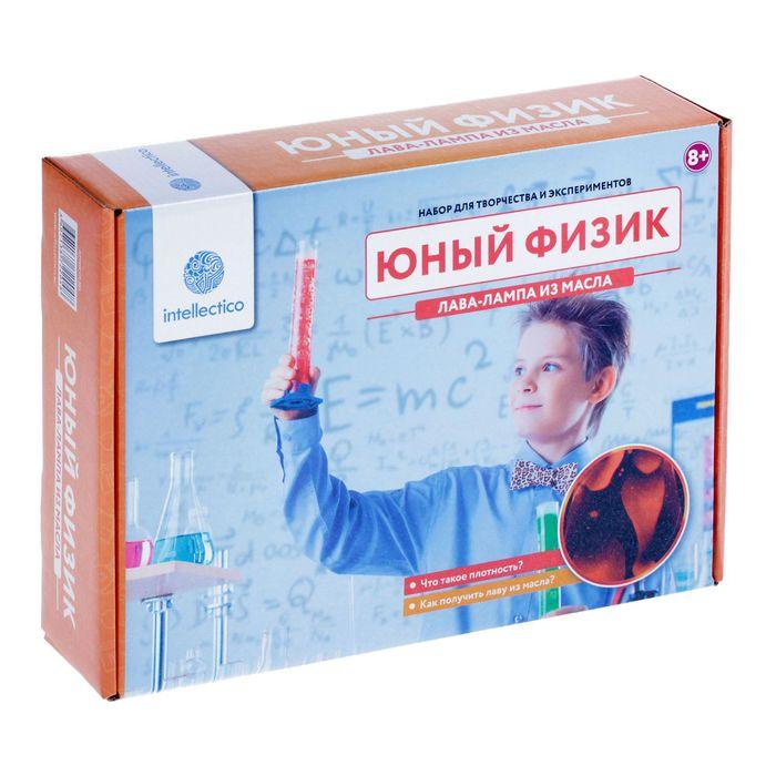 "Набор научно-познавательный ""Лава-лампа из масла"""