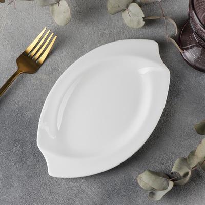 Блюдо Wilmax, 20×12,5 см, цвет белый - Фото 1