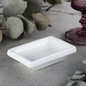 Соусник Wilmax, 9×6×2,5 см, цвет белый