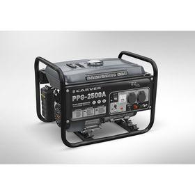 Генератор CARVER PPG- 2500А,бенз., 2.1/2.3кВт, 220В, бак 15л Ош