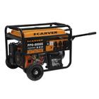 Генератор CARVER PPG- 8000Е, бенз., 6.0/6.5кВт, 220В, бак 25л, эл.старт