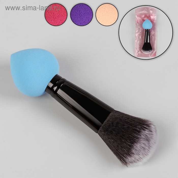 Кисть для макияжа, двусторонняя, со спонжем, цвет МИКС