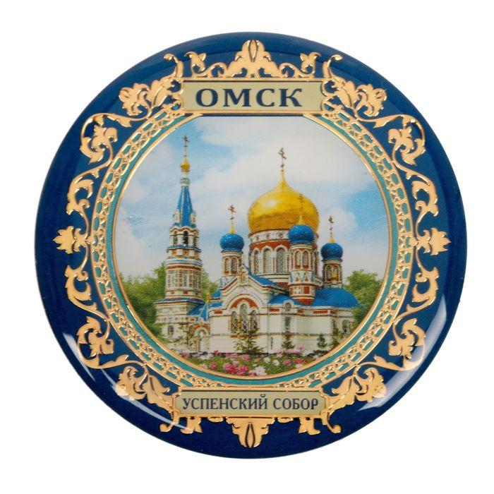 Магнит Омск. Успенский собор