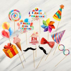 Набор фотобутафории 'Самый классный день рождения' Ош