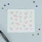 Наклейки для ногтей «Лапки», цвет бело-розовый