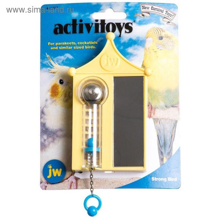 """Игрушка для птиц J.W. - """"Спортивный зал"""", пластик, микс"""