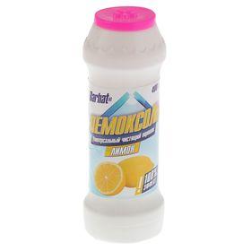 Чистящий порошок Бархат Пемоксоль, лимон, 400 г Ош