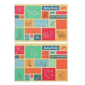 Альбом для рисования А5, 16 листов на скрепке «Цветные прямоугольники», ВД-лак, блок 100 г/м2, МИКС