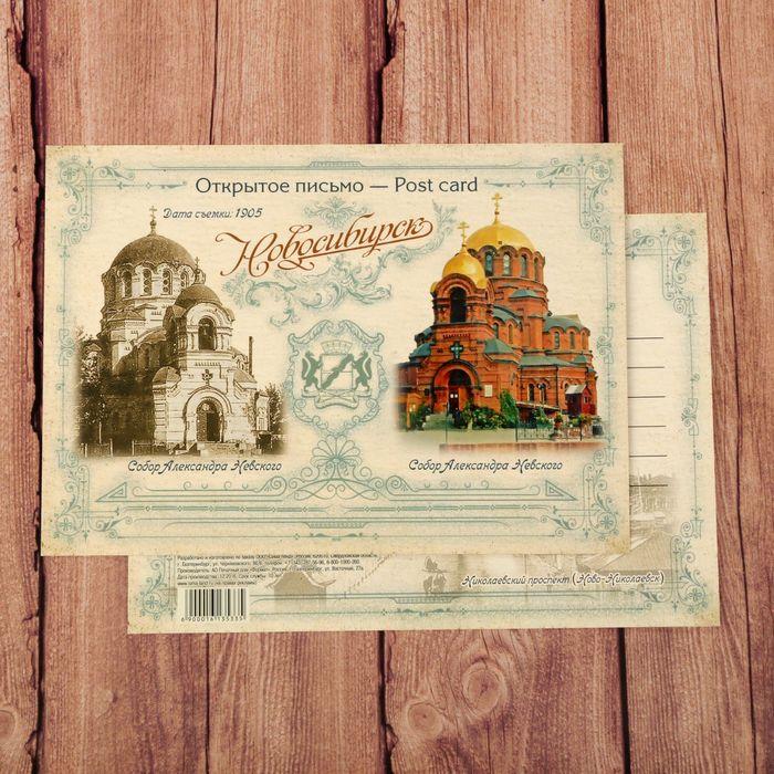что открытки в новосибирске розница кошелек отчаянно вопил