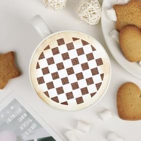 """Трафарет для кофе и выпечки d 8,5 см """"Шахматы"""""""