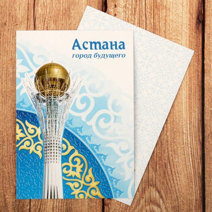 Открытка мини Астана