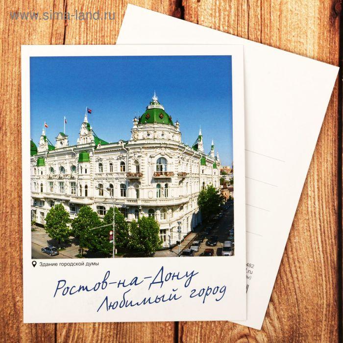 почтовые открытки актобе сегодняшний день
