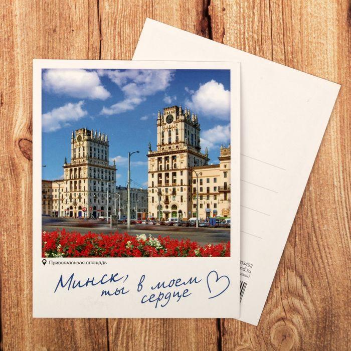 Стоимость поздравительных открыток на почте