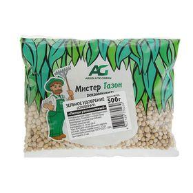 Семена Люпин узколистный, 0,5 кг
