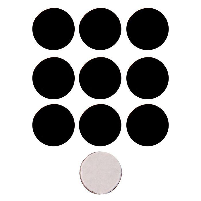 Магнит на клеевой основе Круг, d1 см , 10 шт.