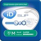 Подгузники для взрослых iD Slip, размер M, 30 шт.