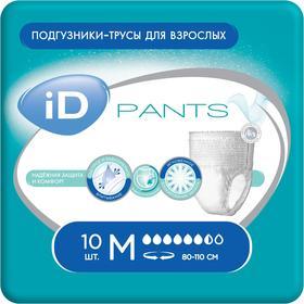 Трусы для взрослых iD Pants, размер M, 10 шт.